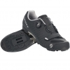SHOE MTB COMP BOA matt black/silver